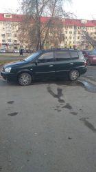 Авторынок Екатеринбурга: чем дороже авто, тем больше придирок