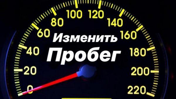 Вас интересует корректировка одометра в Алматы? Обратитесь в компанию «Автоэлектрик-Сервис»!