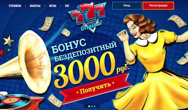 Оценка и обзор онлайн казино 777 Original