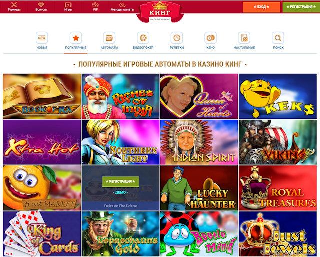 Онлайн казино - препятствий нет