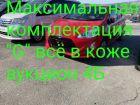Авторынок Хабаровска: продажи «с натяжкой»