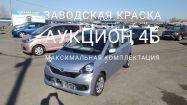 Авторынок Красноярска: продажи по закупочной и даже в минус