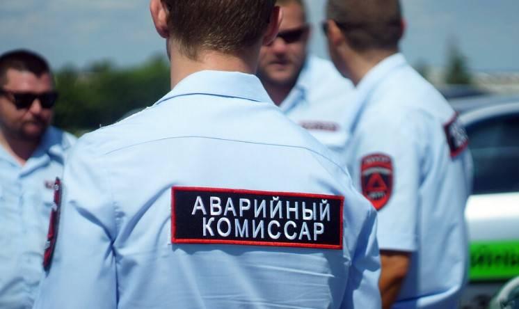 Услуги аварийного комиссара в Калининграде