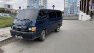 Авторынок Екатеринбурга: можно констатировать серьезный дефицит