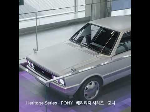 Hyundai разработал еще один интересный концепт в честь своего первого автомобиля