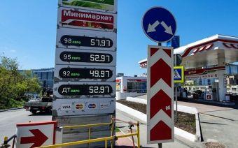 За месяц цены на топливо во Владивостоке изменились и в плюс, и в минус