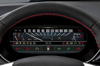 Для Lada Vesta и XRAY разработали цифровые «приборки» с дизайном от ВАЗ-2101 (ВИДЕО)