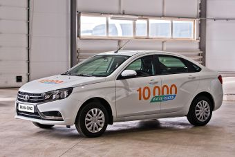 АвтоВАЗ сообщил о выпуске 10-тысячной метановой Lada