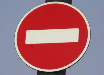 5 июня в центре Иркутска ограничат движение транспорта