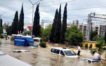 ВИДЕО затопленных дорог в Сочи