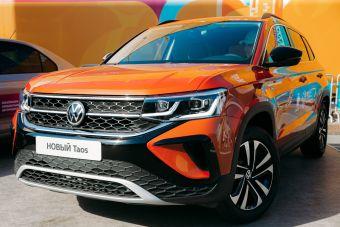 Начался прием заказов на VW Taos: от 1 626 900 рублей