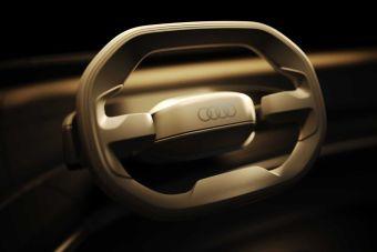 Audi анонсировала электромобиль будущего