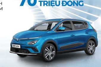 Национальный вьетнамский автопроизводитель начал экспансию в Евросоюз и Америку