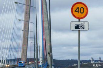 Новый закон отменит незаконные штрафы с камер