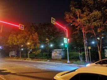 Светофоры Владивостока оборудуют светодиодными лентами