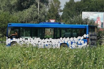 ПАЗ выпустит дизельный низкопольный автобус