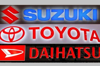 Daihatsu и Suzuki присоединились к электромобильному проекту Toyota