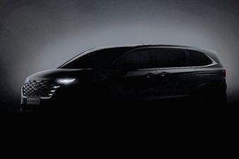 Hyundai анонсировала минивэн Custo