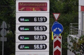 На фоне перебоев с поставками во Владивостоке снова подорожало топливо