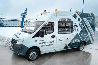 Минпромторг выдает по 500 тысяч рублей на каждый прототип с автопилотом