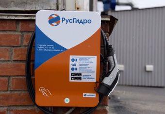 Во Владивостоке появилась новая зарядная станция для электромобилей