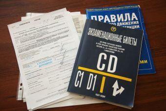МВД собирается изменить билеты в теоретической части экзамена на права, чтобы исключить зубрежку
