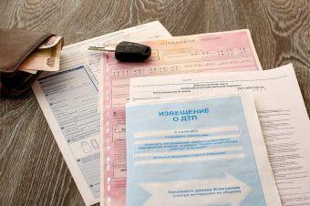 Центробанк назвал 10 регионов, в которых страховщики чаще всего страдают от мошенничеств с ОСАГО