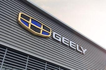 Облик новых Geely будет разрабатывать бывший дизайнер Bentley