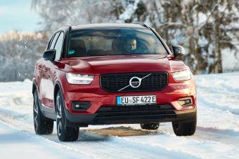 У легковых Volvo теперь будет упрощенный логотип