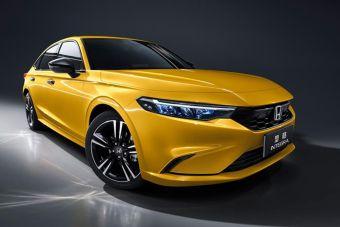 Honda представила Integra для Китая